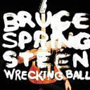 Bruce Springsteen - Youve got it lyrics