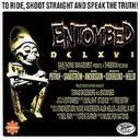 Entombed - Wound lyrics