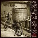 Guns N Roses - Chinese democracy lyrics