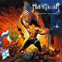 Manowar Call To Arms lyrics