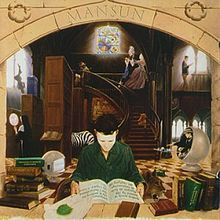 Mansun - Six lyrics