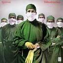 Rainbow - Difficult To Cure album lyrics