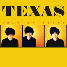 Texas lyrics