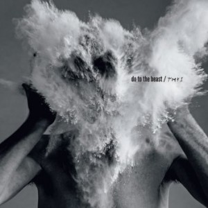 The Afghan Whigs - Do to the beast lyrics