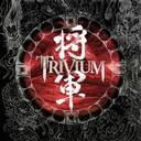 Trivium - Shogun lyrics